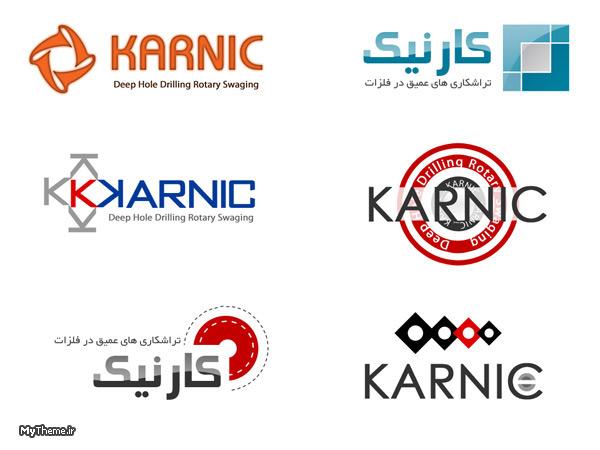 طراحي آرم شركت كارنيك به زبان هاي فارسي و انگليسي